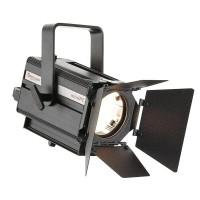 Spotlight Mini PC prožektors