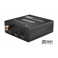 WyreStorm Express™ Ciparu-analogu audio pārveidotājs